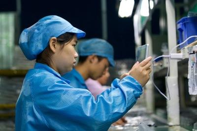 Inspection de contrôle qualité en Chine